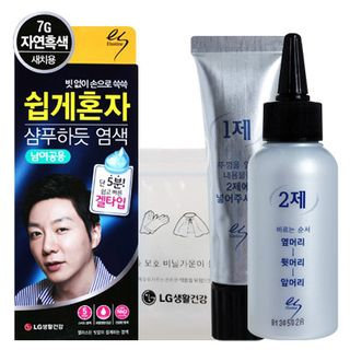 Elastine Gel Type Self Hair Color for Premature Gray Hair (#7G Natural Black) #7G Natural Black