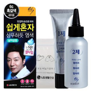 Elastine Gel Type Self Hair Color for Premature Gray Hair (#6G Blackish Brown)