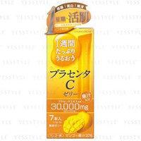 Skin C - Upgraded Placenta Jelly (Mango) 7 pcs
