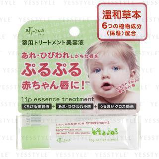 ettusais - Lip Essence Treatment 10g/0.35oz