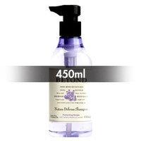 Beyond Nature Defense Shampoo 450ml 450ml
