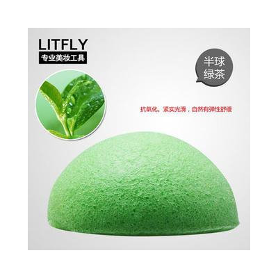 Litfly Natural Konjac Sponge (Half Round) (Green Tea) 1 pc