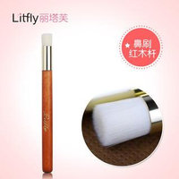 Litfly Nose Pore Clear Brush