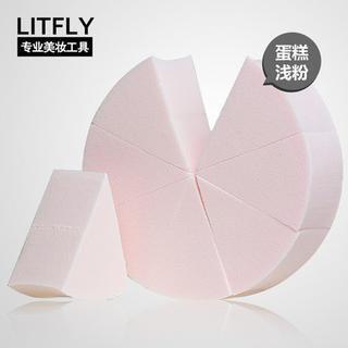 Litfly Makeup Sponge (Pink) 8 pcs