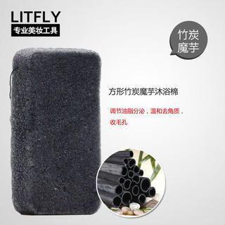 Litfly Natural Konjac Sponge (Charcoal) 1 pc
