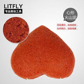 Litfly Natural Konjac Sponge (Volcanic Mud) (Heart) 1 pc
