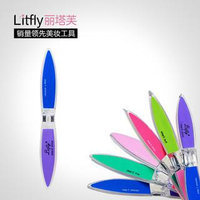 Litfly Nail File 1 pc