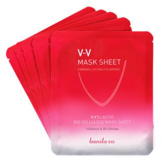 Banila Co. VV Elastic Bio Cellulose Mask Sheet (5pcs) 5sheets
