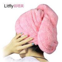 Litfly Hair Towel Wrap 1 pc