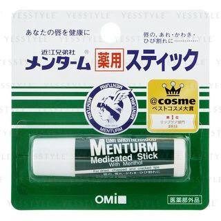 OMI - Menturm Medicated Lip Stick 5g