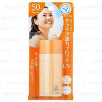 OMI - Solanoveil UV Milk SPF 50 40ml