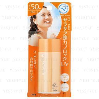 OMI - Solanoveil UV Milk SPF 50 40ml