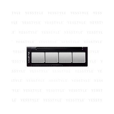 Shu Uemura Quad Custom Palette Black