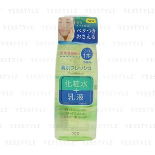 pdc - Pure Natural Essence Lotion (Green Tea) 210ml