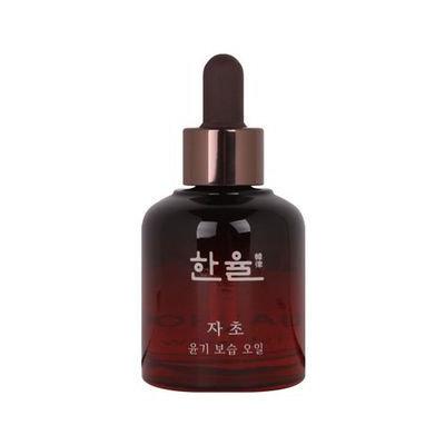 Hanyul Ja Cho Moist Glow Oil 30ml 30ml