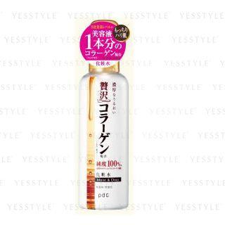 pdc - Moist & Drop Collagen Lotion 200ml
