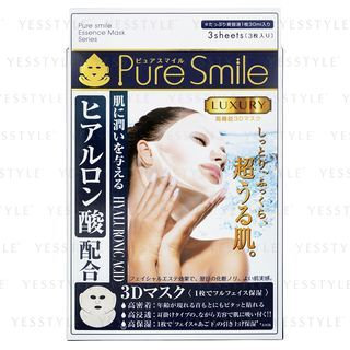 Pure Smile - 3D Luxury Mask (Hyaluronic Acid) 3 pcs