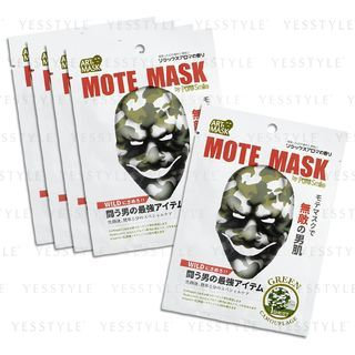 Pure Smile - Mote Mask (Green Camouflage) 5 pcs