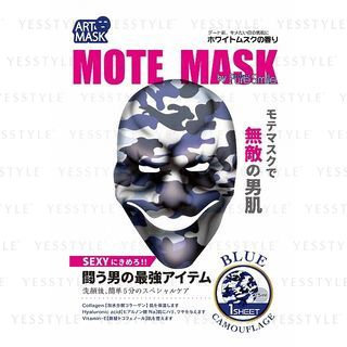 Pure Smile - Mote Mask (Blue Camouflage) 5 pcs