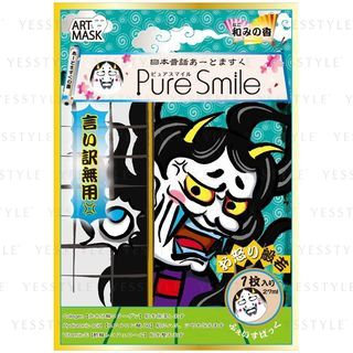 Pure Smile - Japanese Old Tale Art Mask (Mad Sapience) 5 pcs