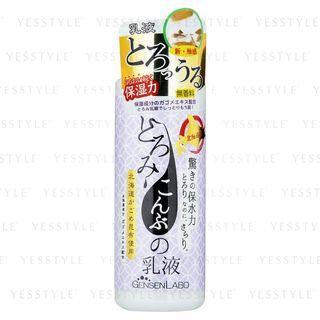 Pure Smile - Gensen Labo Toromi Konbu Milk Lotion 150ml