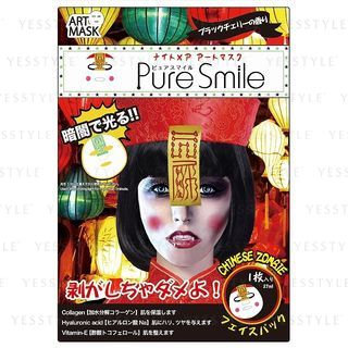 Pure Smile - Nightmare Art Mask (Chinese Zombie) 5 pcs