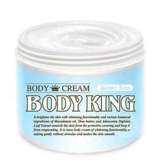 Milkydress Body King Body Cream 450ml 450ml