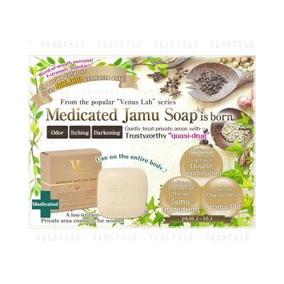 Venus Lab - Medicated Herb Nano Soap (Quasi-Drug) 100g