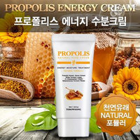 Tosowoong Propolis Natural Pure Cream 45ml 45ml