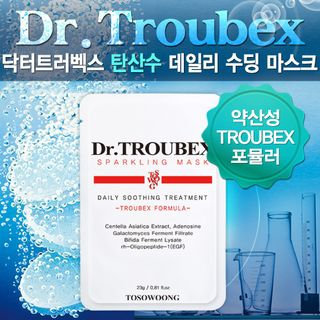 Tosowoong Dr. Troubex Soothing Mask Pack 10pcs 10sheets