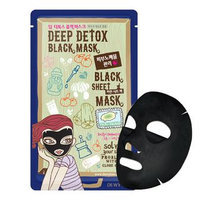 Dewytree Black Sheet Mask - Deep Detox 10x30g/1oz