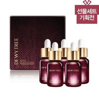 Dewytree E.G.F Concentrated Ampoule 5pcs 7ml x 5pcs