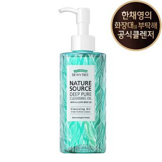 Dewytree Nature Source Deep Pure Cleansing Oil 200ml 200ml
