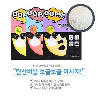 Berrisom Soda Bubble Mask - PoreTox Fruit 5pcs 18ml x 5pcs