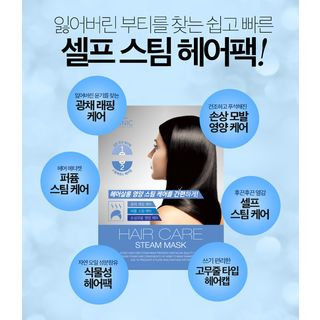 Scinic Hair Care Steam Mask 1pc 1pc