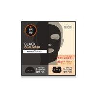 Scinic - Black Dual Mask (Wrinkle Energy) 5 pcs
