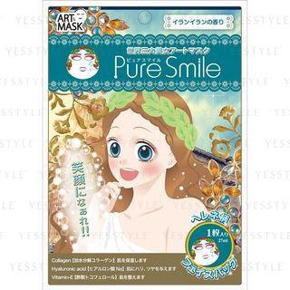 Sun Smile - Pure Smile The World Major Beauty Women Art Mask (Ylang Ylang) (Helen) 5 pcs