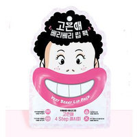 Touch In Sol Go, Hani! Go Eunae's Very Berry Lip Pack 1pc 1pc