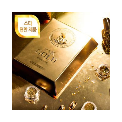 Elizavecca 24K Gold Water Dew Snail Mask Pack 10pcs 25ml x 10pcs
