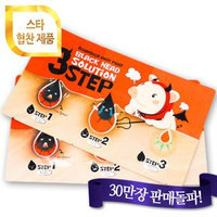 Elizavecca Black Head Solution 3 Step Kit 1pc
