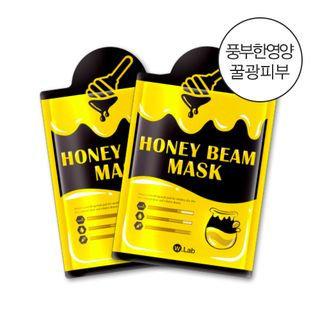W.lab Honey Beam Mask 10pcs 23g x 10pcs