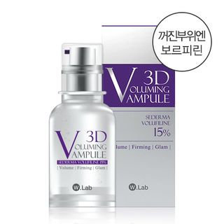 W.lab 3D Voluming Ampoule 30ml 30ml