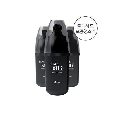 W.lab Black Kill Porea Cleaner 20ml 20ml