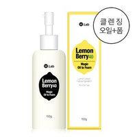 W.lab Lemon Berry 40 Magic Oil to Foam 120ml 120ml