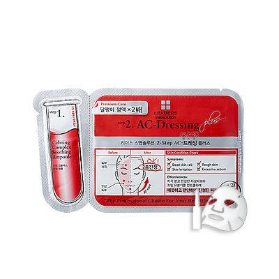 Leaders 2Step AC-Dressing Mask Plus 25ml + Ampoule 2ml 27ml