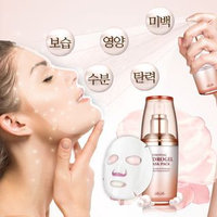 Ri Re Essential Hydrogel Mask Pack 75ml 75ml