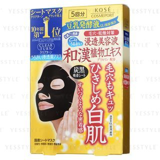 Kose - Clear Turn Oriental Plant Extracts Black Mask 5 pcs