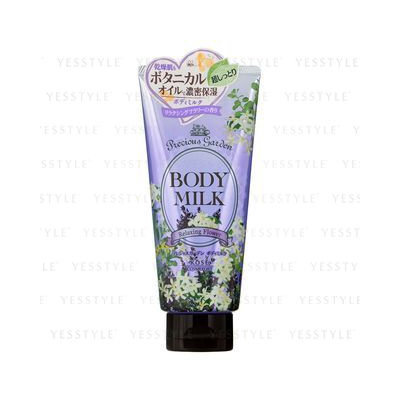 Kose - Precious Garden Body Milk (Relaxing Flower) 200g