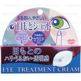 Cosmetex Roland - Eye Treatment Cream (Dark Circle Removal) N 20g