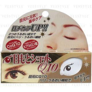 Cosmetex Roland - Eye Treatment Cream (Q10) N 20g